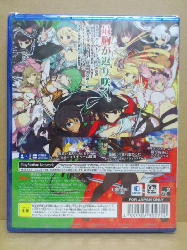 PS4 閃亂神樂 Burst ReNewal  (純日版) 1990 元