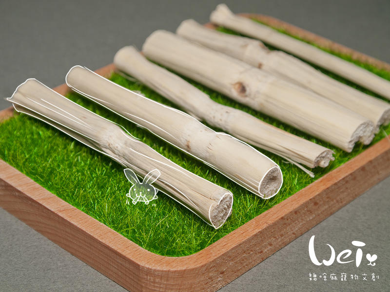 魏啥麻兔鼠寵物手工零食-天然甜竹啃木