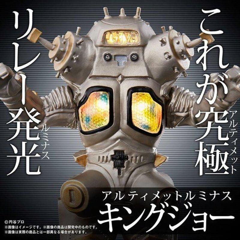 【歐賣小舖】現貨 BANDAI 魂商店限定 ULTIMATE LUMINOUS 終極發光 宇宙機器人 喬王