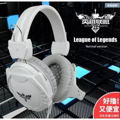 免運 LOL英雄聯盟遊戲競技專用 重低音電腦頭戴式耳麥 網吧網咖耳機