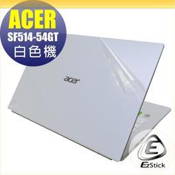 【Ezstick】ACER SF514-54 GT 白色機 專用 二代透氣機身保護貼 DIY 包膜