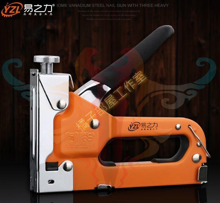 橘子部屋【可調壓力 手動式釘槍】 強力三用釘槍 ㄇ釘 U釘 T釘 手動釘槍 打釘槍 沙發釘槍 木工釘槍 釘書機