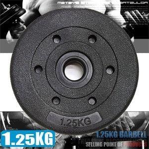 ◎狂推薦◎1.25KG水泥槓片C113-B2015(單片1.25公斤槓片.啞鈴片.槓鈴片.舉重量訓練.推薦哪裡買)
