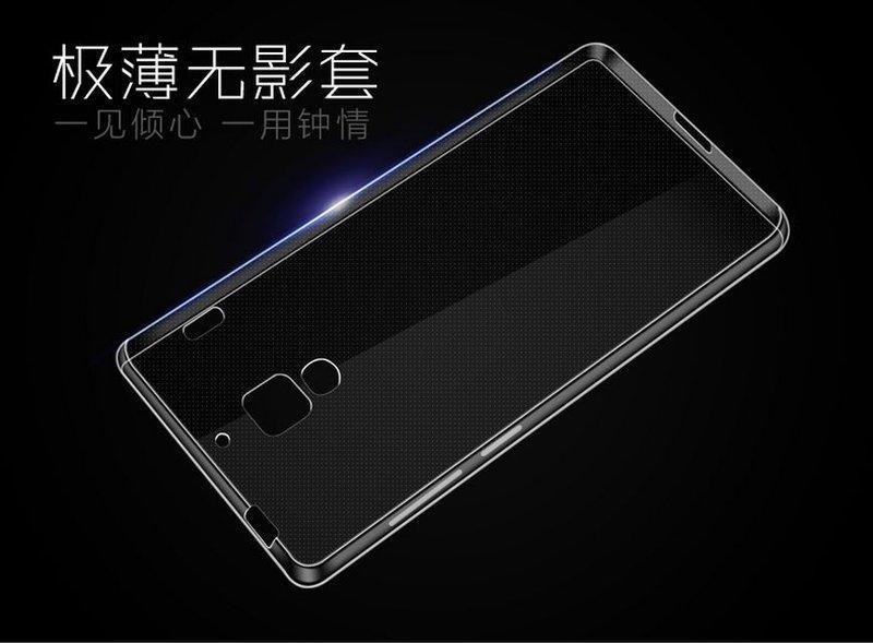 紅米2 紅米手機2 手機套 + 玻璃 保護貼