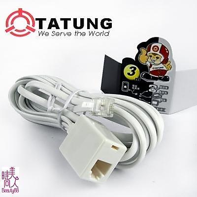 【TATUNG】電話變化延長線(3M/白)3入組-TBAV-C146[25050]_組