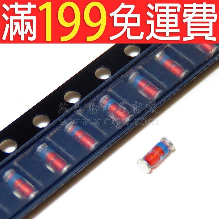 滿199免運貼片穩壓管1W 1N4755 43V LL41 ST貼片穩壓二極管 40元10個 230-04833