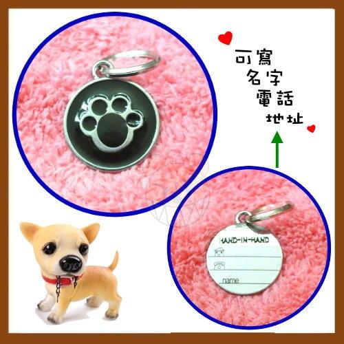 【幸福寶貝寵物Go】 狗牌/貓牌/吊牌/名牌 腳印造型(黑色)背後可寫字、能項圈一起使用,也可當一般鑰匙圈