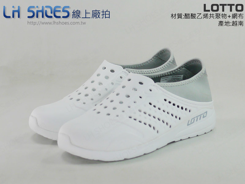 LH Shoes線上廠拍 / LOTTO白色潮流洞洞鞋(5369)鞋店下架品【滿千免運費】