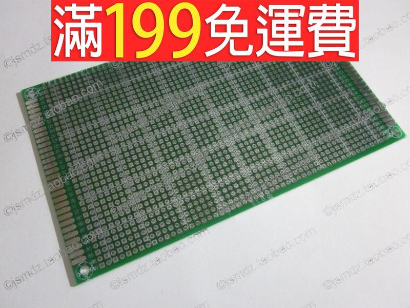 滿199免運單面萬能板9*15cm 9x15 噴錫全玻纖萬用板 厚度16 洞洞板 230-03969