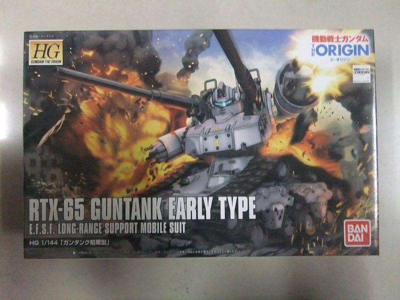 露天拍賣-台灣 NO.1 拍賣網站                        【上士】HG1/144 #002 THE ORIGIN 初期型鋼坦克 196528  390賣家精選商品看了此商品的人也看了