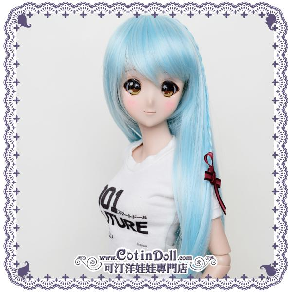 【可汀】Smart Doll / SD / DD 專用耐熱假髮 ADW006S06 薄荷藍