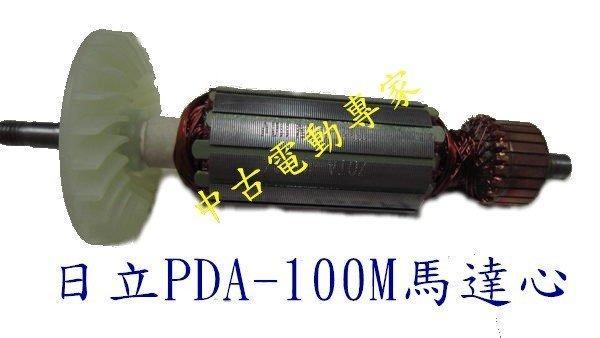 """(中古電動專家)全新馬達心-4""""平面砂輪機-PDA-100M"""