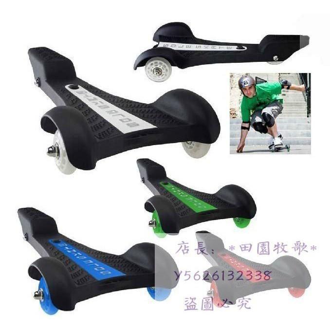 代步滑行車三角滑板三輪滑板車
