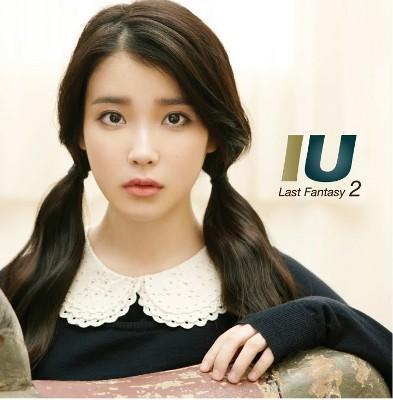 ★C★韓版【第二張專輯】IU Last Fantasy CD 2nd album