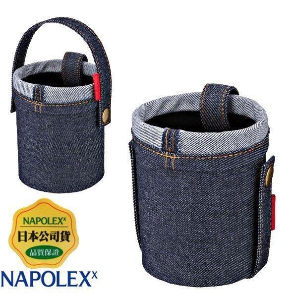 938嚴選 B館 日本精品 NAPOLEX LF-149 牛仔布 冷氣出風口夾式 吊掛式兩用 手機袋 掛袋 置物袋 收納