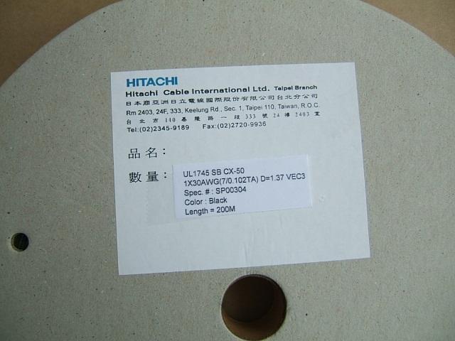 (中谷屋-MH30B)HIT HITACHI 30AWG RF鍍銀同軸信號線(黑)