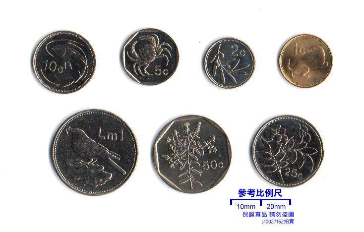 【超值硬幣】馬爾他絕版錢幣七枚一組,珍罕~(98新以上)