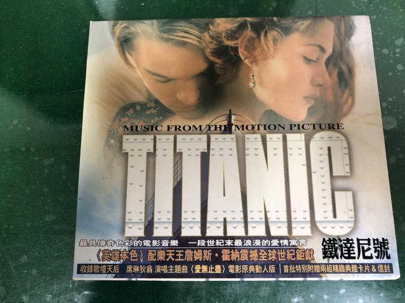 TITANIC 鐵達尼號 電影原聲帶 李奧納多 SONY CD專輯 B97