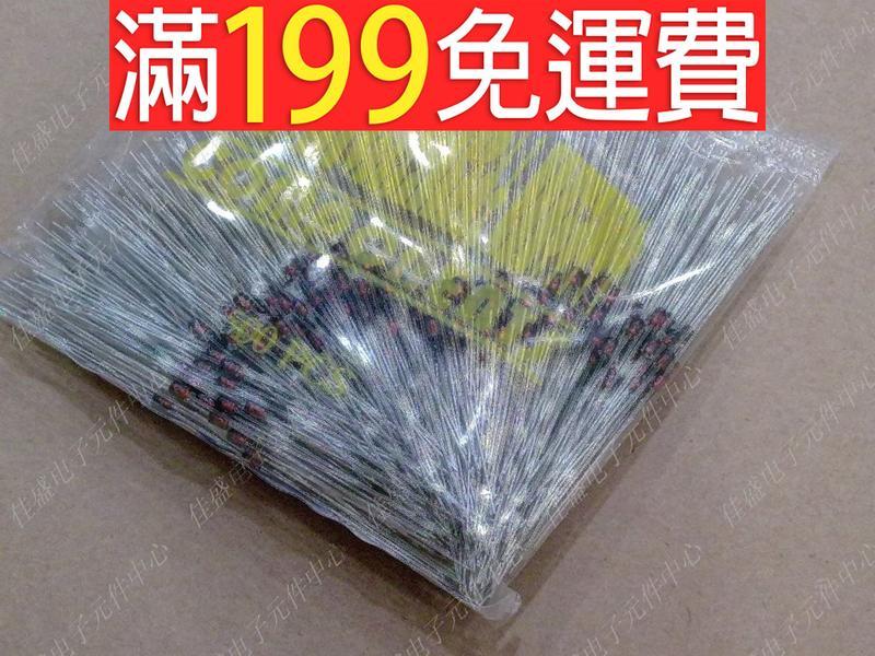 滿199免運衝鑽價1N4148 IN4148 ST 全新環保750元/包500隻 230-00146