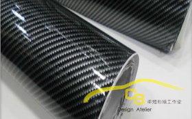 【C3車體彩繪工作室】光亮面 斜紋 碳纖維 透氣孔 亮面 碳纖膜 卡夢 貼紙 碳纖維 車身膜 車膜 CARBON 導氣槽
