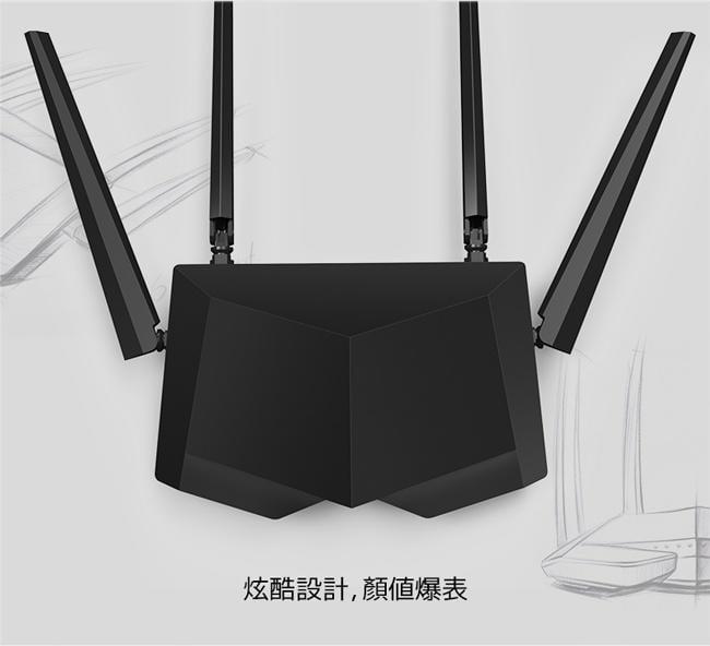 台灣公司貨 Tenda AC6 AC1200M 極速雙頻 HighPower 刀鋒戰機 無線寬頻分享器 非 FH1208