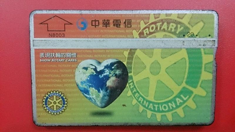中華電信光學卡N8003壹張,已使用過無餘額的舊卡。