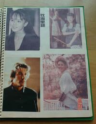 【明星收藏品】 --《牧賴里穗/薇諾娜瑞德 》絕版雜誌內頁收集 / 1張--**愛麗絲夢遊** -- 8-22
