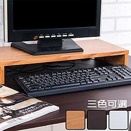 ☆百嘉美☆ 防潑水桌上型置物架(2入) 免運費 螢幕架 電腦桌 穿衣鏡 鞋櫃胡桃木