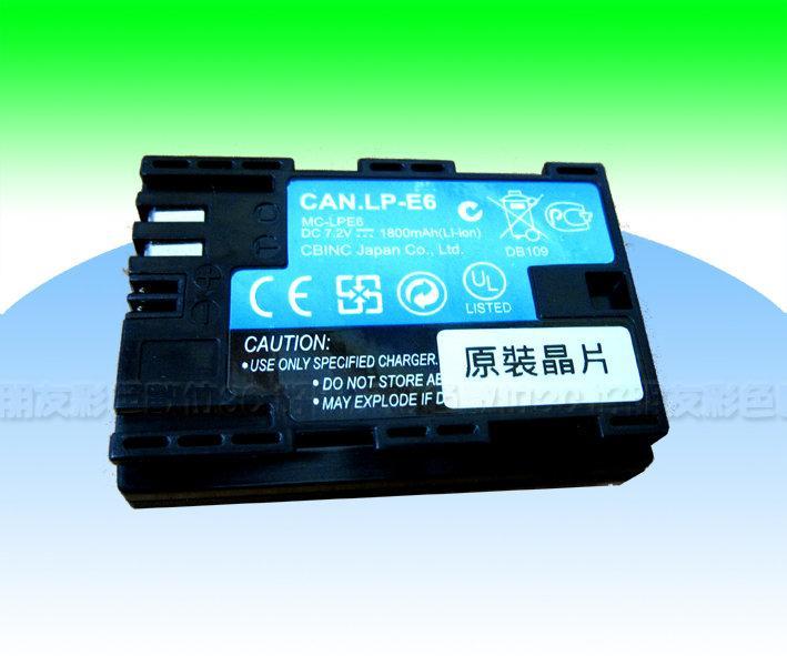 好朋友 CANON LP-E6/LPE6 數位相機專用鋰電池日本芯原廠晶片副廠鋰電池 適用60D/6D