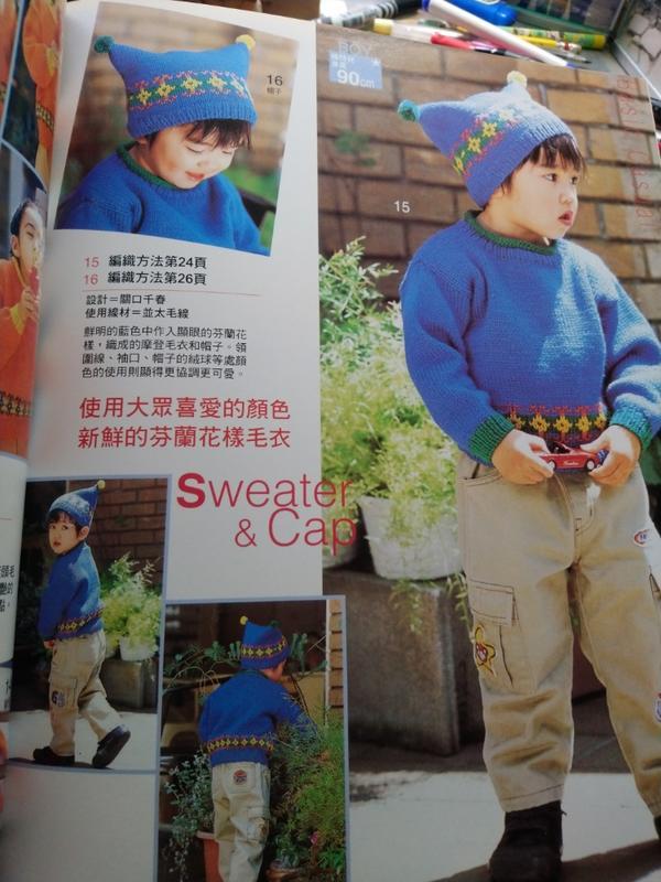 康乃馨手作雜貨編織書 日文 小物 衣服編織二手書
