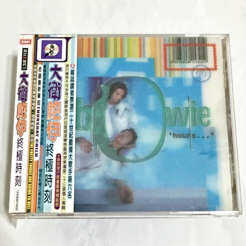 David Bowie 1999 Hours Taiwan 1st OBI CD Album with 3D Cover