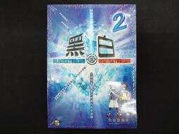 *長榮2001書城* NDS 神奇寶貝 口袋怪獸 精靈寶可夢 黑版 2 白版 2 中文完全攻略本 -全新現貨-