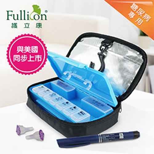 公司貨 Fullicon護立康 糖友收納包【德芳保健藥妝】(顏色隨機出貨)