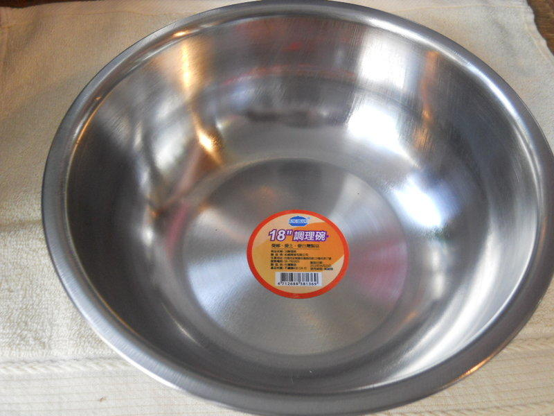 夢之園-生活百貨-五金百貨-不鏽鋼18CM調理碗-白鐵調理碗-台灣製造