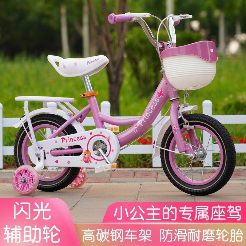綸綸 兒童自行車 粉 紫 色 (速出貨)脚踏車女孩自行車女童 單車公主款童車带後座