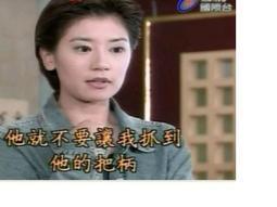 四千金2情比姐妹深DVD~賈靜雯.鄭家榆.況明潔.歸亞蕾主演~