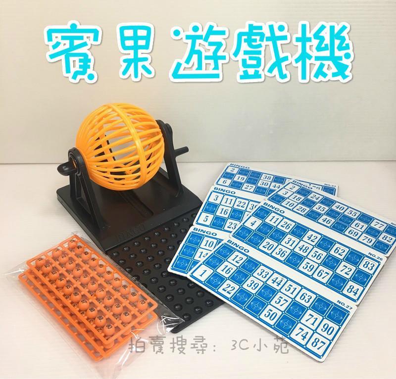 【HAHA小站】8021A 賓果 中獎機 樂透機 開獎機 搖獎機 遊戲機 手動 Bingo 90碼 桌遊 玩具 禮物