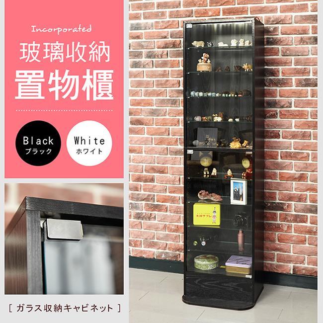 置物櫃 收藏櫃 玻璃櫃 書櫃 模型櫃 公仔櫃 櫃子【創樂家居】180cm玻璃十層收納展示櫃 MIT台灣製 BO018