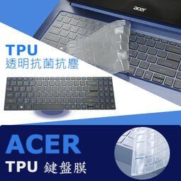 ACER A515 A515-56G TPU 抗菌 鍵盤膜 鍵盤保護膜 (acer15810)