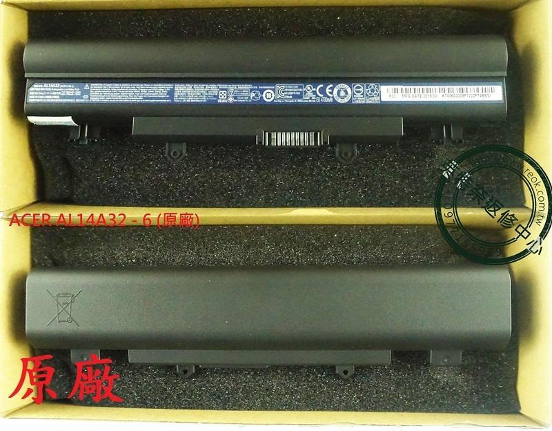 ACER ASPIRE  Z5WAW109 E5-572 E5-572G KT.00603.008 原廠 筆電 電池