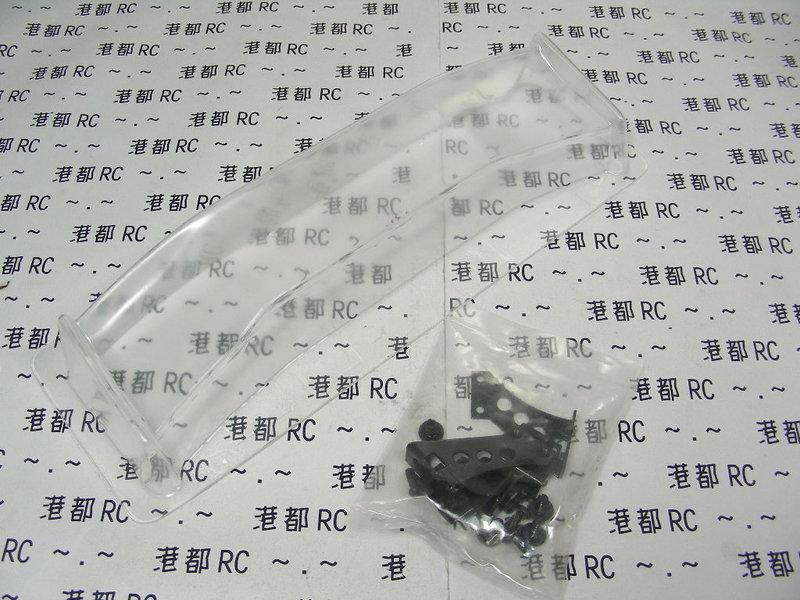 港都RC COLT 1/10電動甩尾房車車殼可調式透明尾翼(M1193)