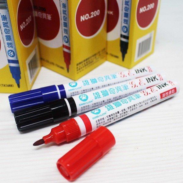 【優購精品館】雄獅 NO.200 奇異筆 油性筆/一盒12支入(定20) 黑 紅 藍 1.3mm 油性速乾 MIT製