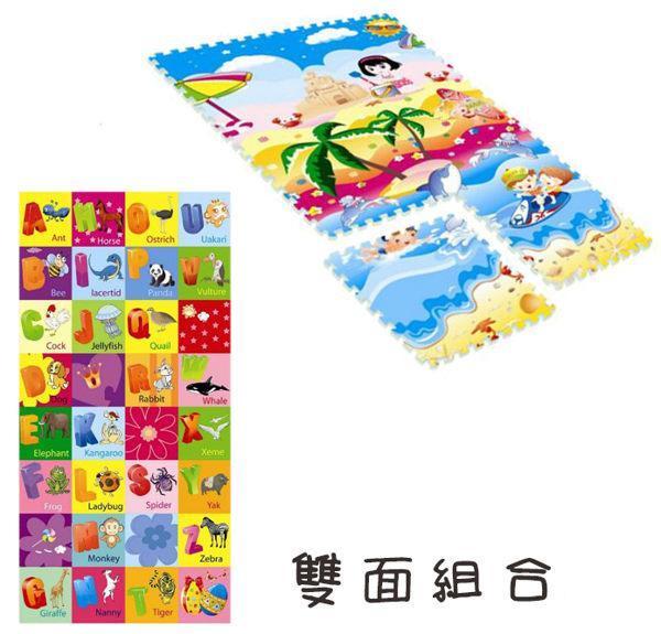 Baby babe-環保EPE安全巧拼地墊6片裝(動物ABC+夏日戲水)