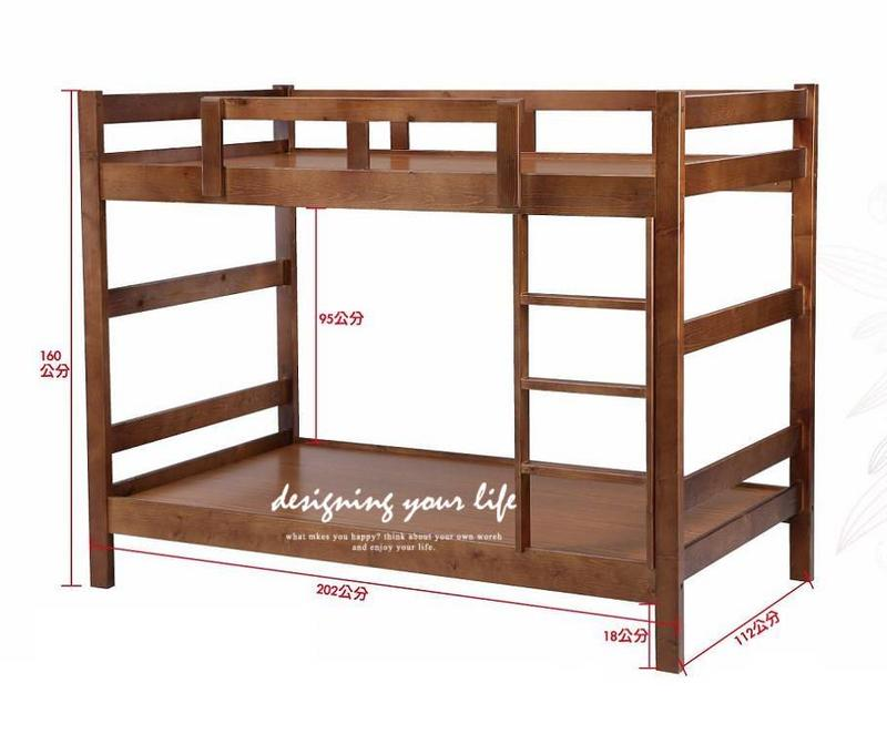 【設計私生活】博斯3.5尺柚木色雙層床台、上下床、床架(全館一律免運費)B系列120S