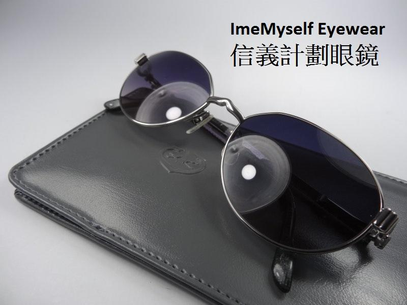 PHILIPPE CHARRIOL PCL 1 sunglasses 夏利豪 鋼索 珠寶 繩索鍊子 太陽眼鏡 太阳眼镜