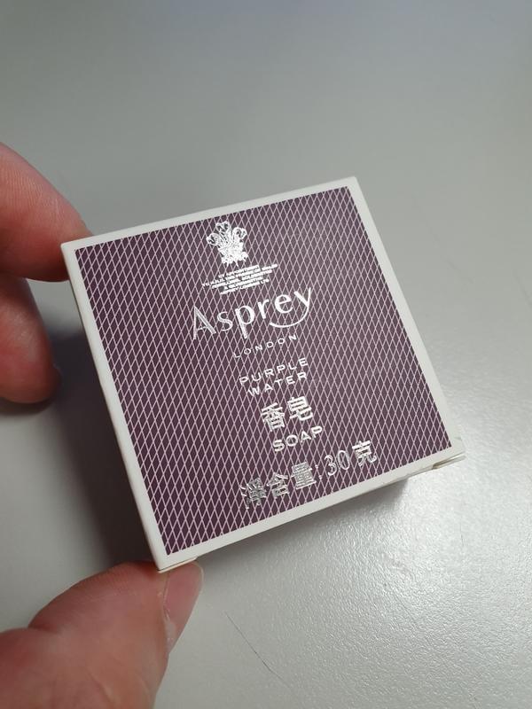 Asprey Purple Water Shap 香皂30g 六星級 The Ritz-carlton專用