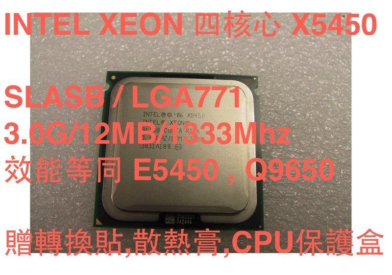 [高速四核/免運費] INTEL XEON X5450 = E5450 等同 Q9650 3 0G/12MB/1333