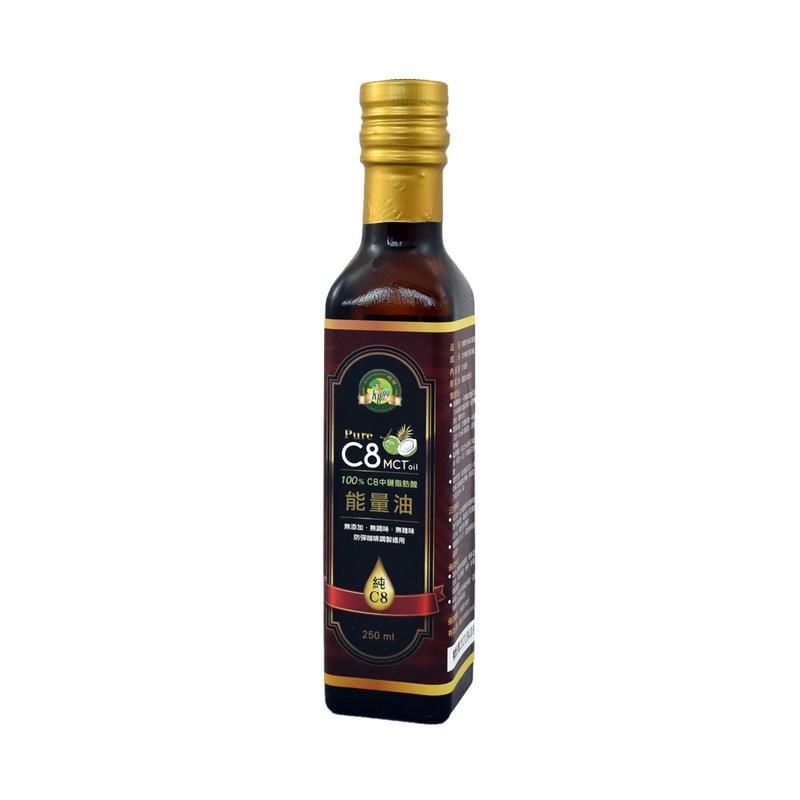[綠工坊] 純C8能量油 MCT油-C8 為中鏈脂肪酸(MCT)中最有效率的油脂 防彈咖啡 肯寶KB99