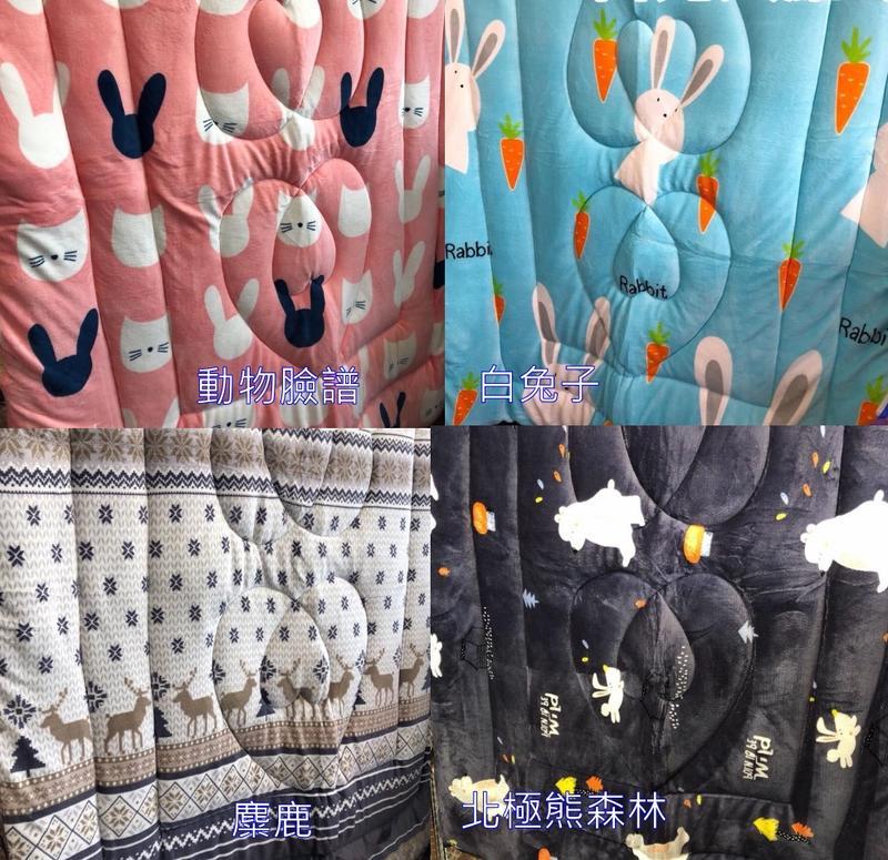 *華德寢具*法蘭絨暖暖被【多款花色】.可當毯子/可當棉被-舒適柔軟-SGS檢驗合格
