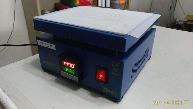 現貨1台FY400溫度表+SSR 加熱台 手機平板拆屏拆中框 預熱平台 led維修台加熱台110V600W